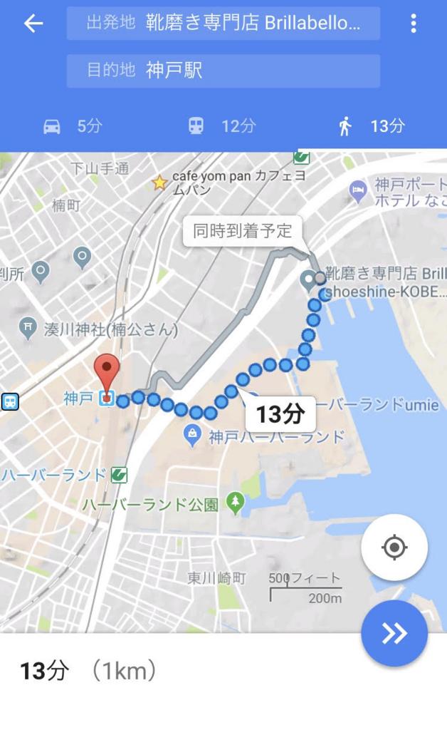 f:id:bump-rikuzyo:20180801214907p:plain