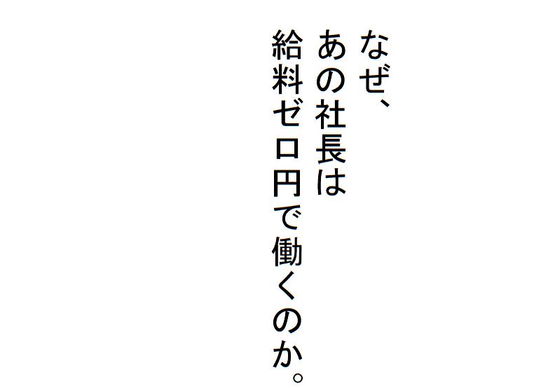 f:id:bump-rikuzyo:20180922111641p:plain