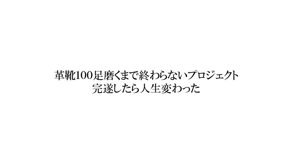 f:id:bump-rikuzyo:20180924202119p:plain