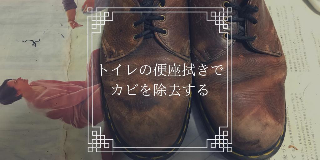 f:id:bump-rikuzyo:20190120160407p:plain