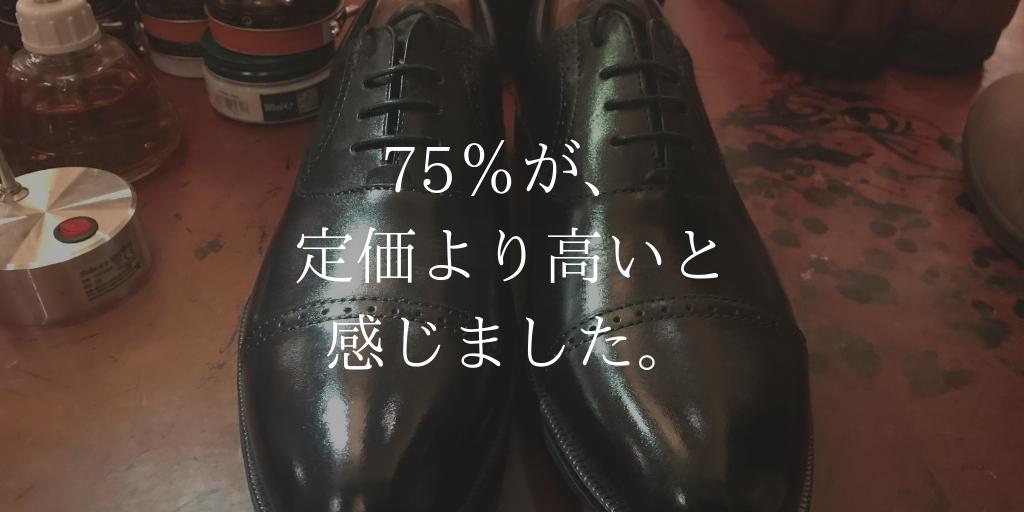 f:id:bump-rikuzyo:20190120171133p:plain