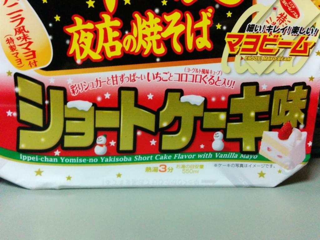 彩りシュガーと甘酸っぱ~いいちごとコロコロぐると入り!