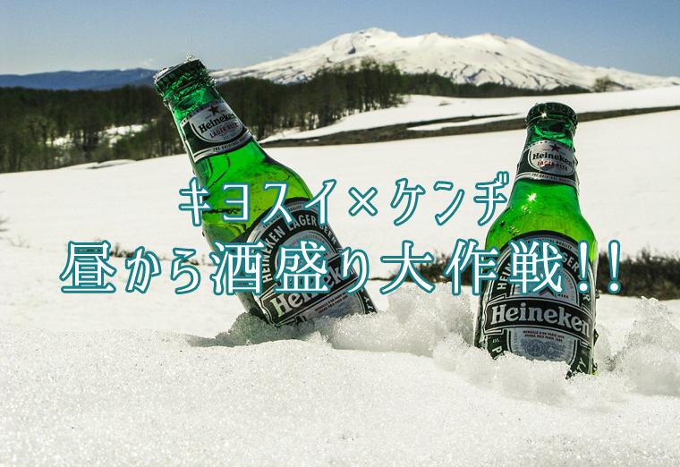 ブログ仲間のキヨスイさんが来沖したので酒盛りしてきました