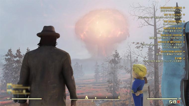 【Fallout76】効率良く攻略するために抑えておきたい5つのポイント