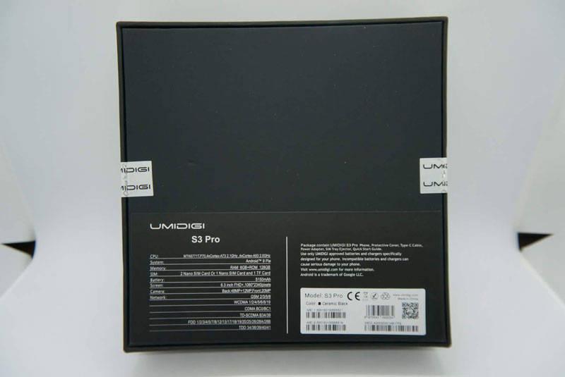 UMIDIGI S3 Pro パッケージ02