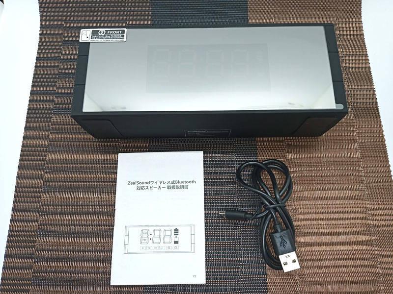 ZealSound Bluetoothスピーカー02