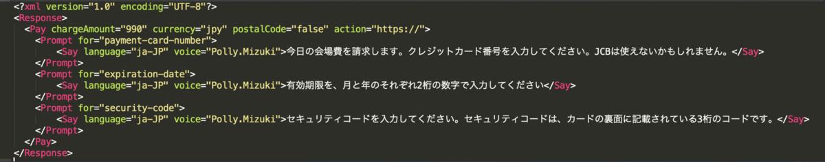 f:id:bumptakayuki65:20191224020114p:plain
