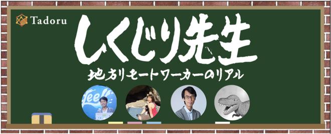 f:id:bumptakayuki65:20200109013408p:plain