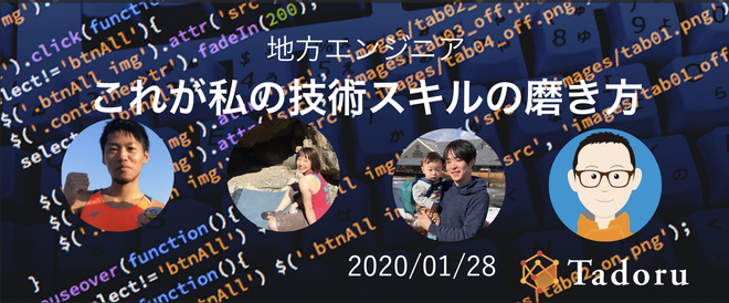 f:id:bumptakayuki65:20200201184040p:plain