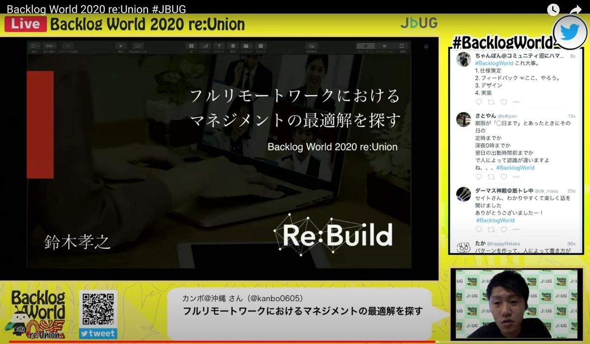 f:id:bumptakayuki65:20200421233723j:plain