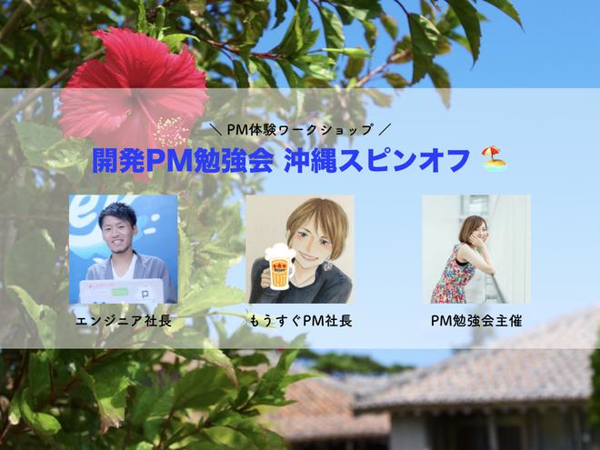 f:id:bumptakayuki65:20200423033425p:plain