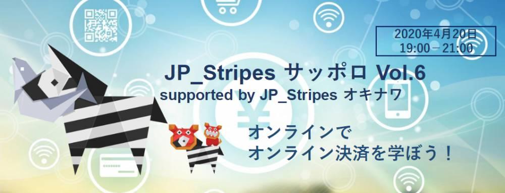 f:id:bumptakayuki65:20200426210405j:plain