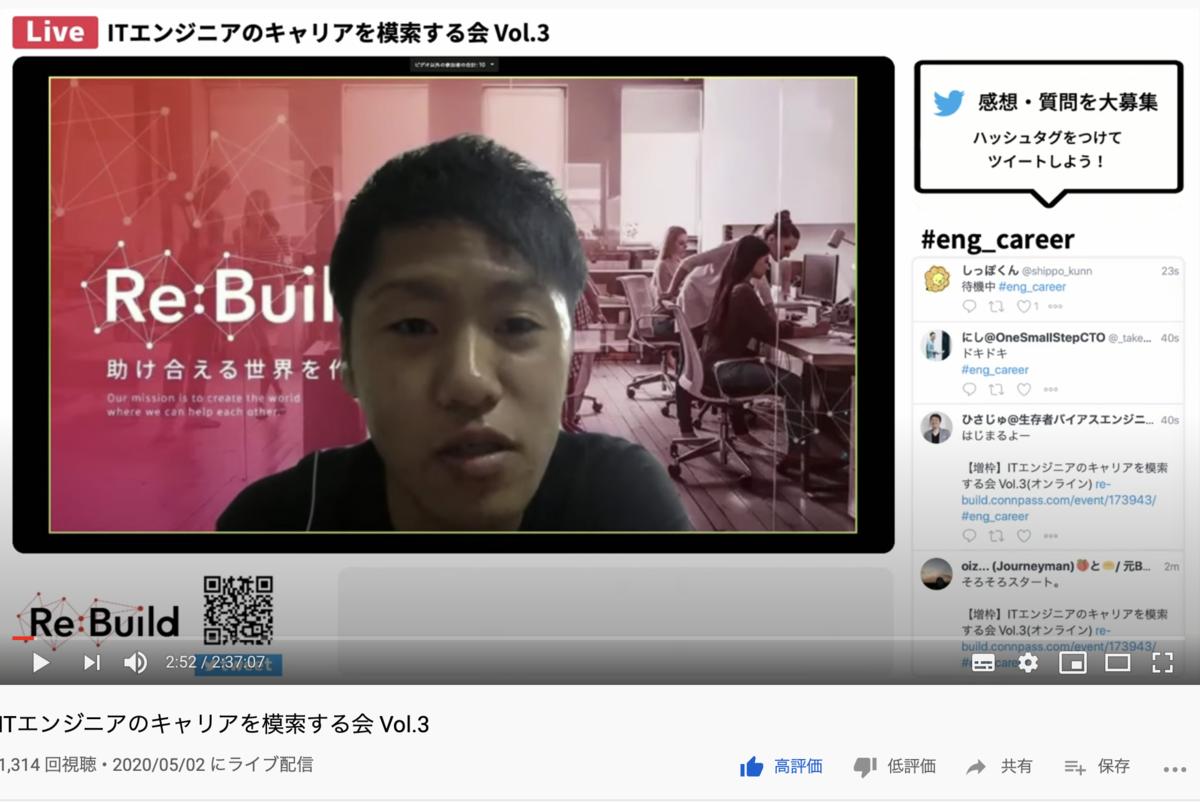 f:id:bumptakayuki65:20200505232230p:plain