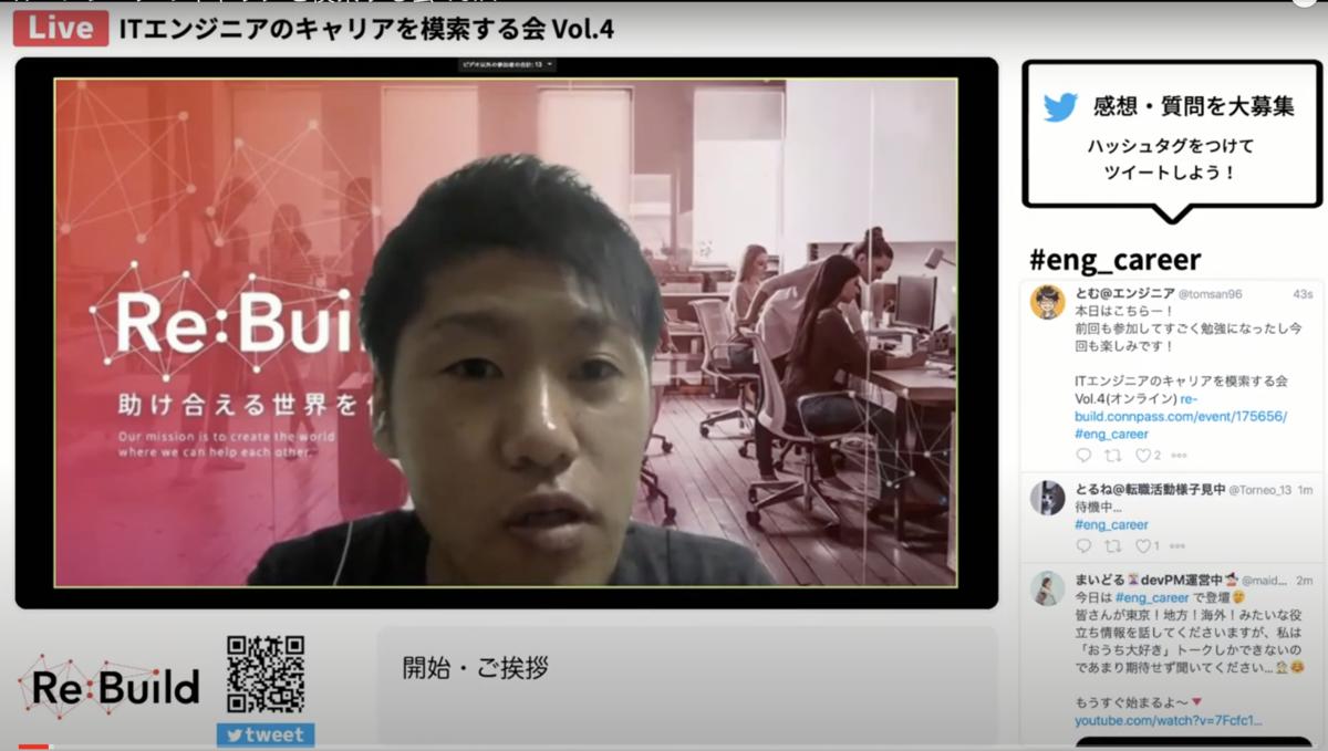 f:id:bumptakayuki65:20200614134029p:plain