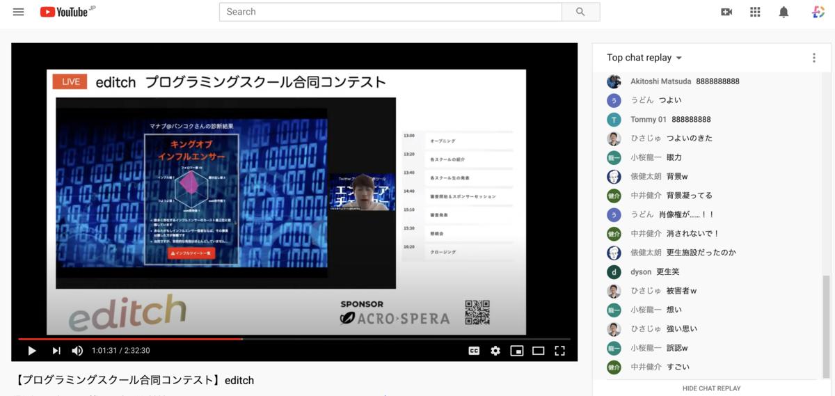 f:id:bumptakayuki65:20201013000959p:plain