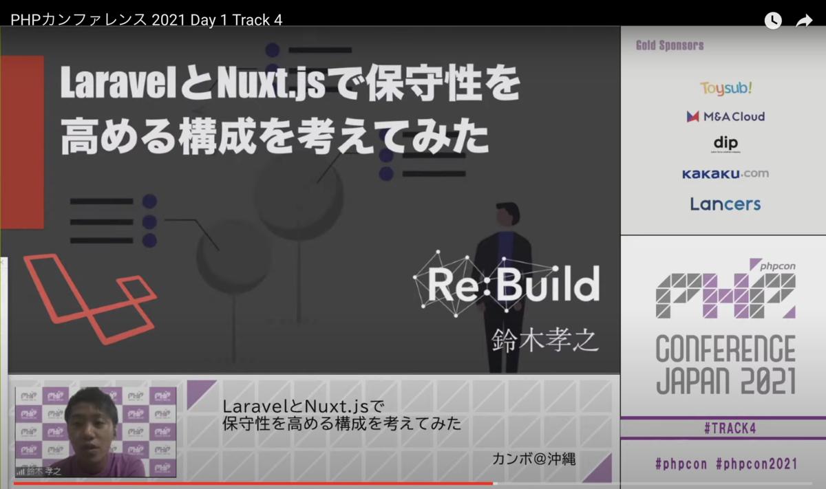 f:id:bumptakayuki65:20211010195727p:plain