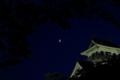 京都新聞写真コンテスト 長浜城と月と