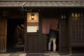 京都新聞写真コンテスト やってますか?