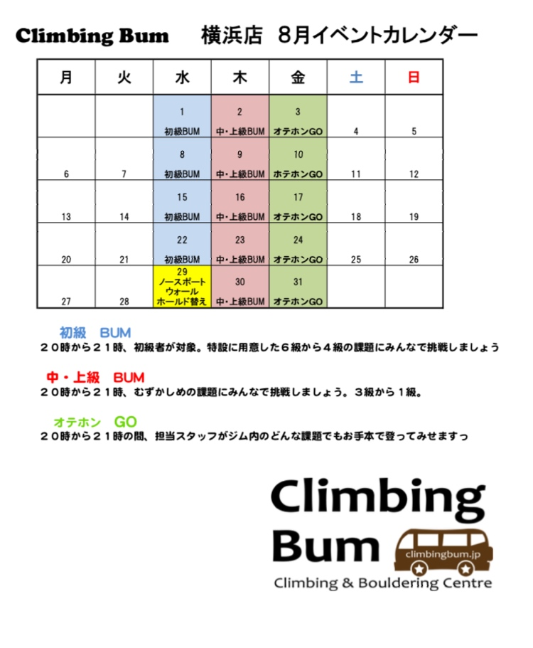 f:id:bumyokohama:20180724142130j:plain
