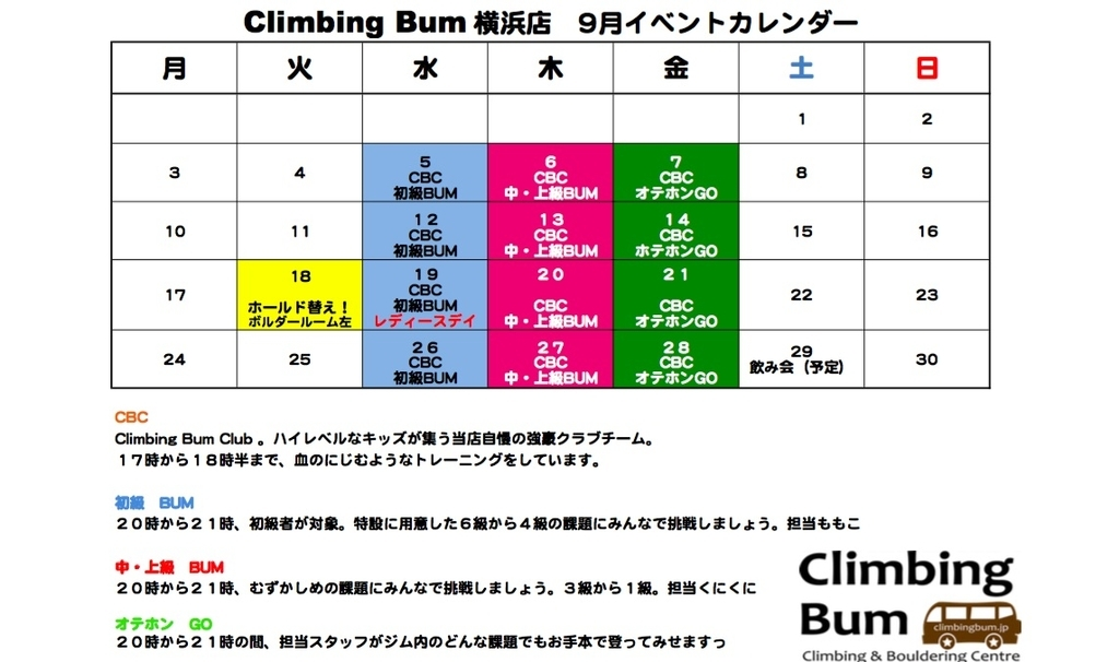 f:id:bumyokohama:20180830131436j:plain