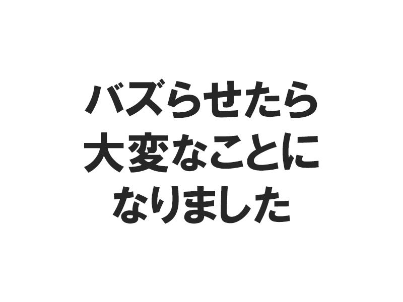 f:id:bun1125:20160716214824j:plain