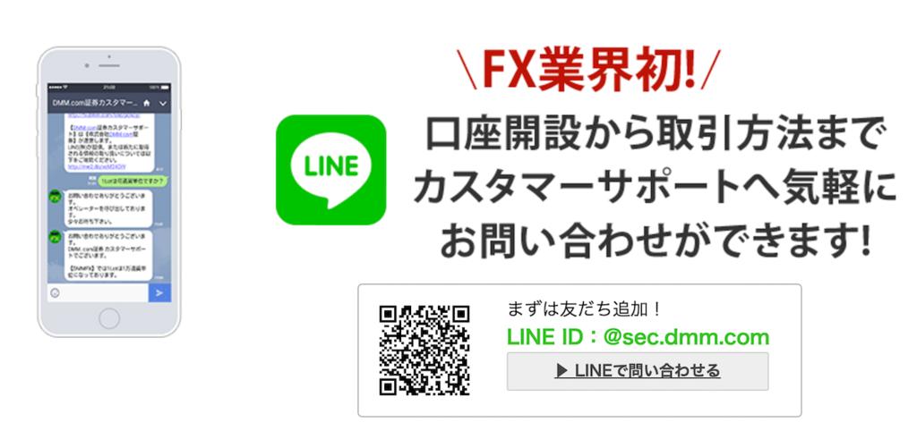 f:id:bun1125:20170102125937p:plain