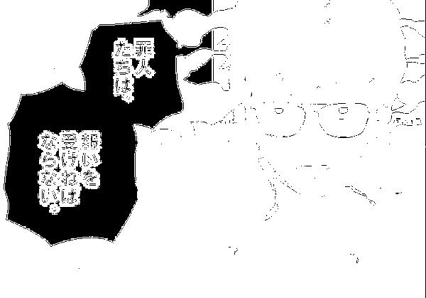 f:id:bun1125:20170702111446p:plain