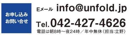 f:id:bun_tao:20130302083029j:image