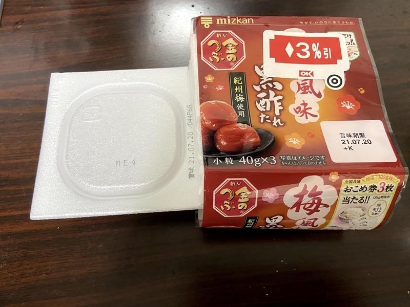 ミツカン梅風味黒酢たれ納豆