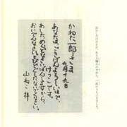 f:id:bunayakata:20130110111641j:image