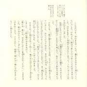 f:id:bunayakata:20130110111817j:image