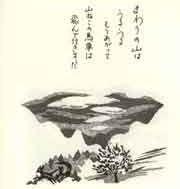 f:id:bunayakata:20130110111951j:image