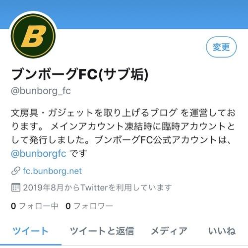 019B4B73-BC49-411D-A4F0-94A16F69C4DB.jpeg