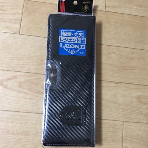 22993287-ADAA-44CC-A3DC-B5D22C343607.jpeg