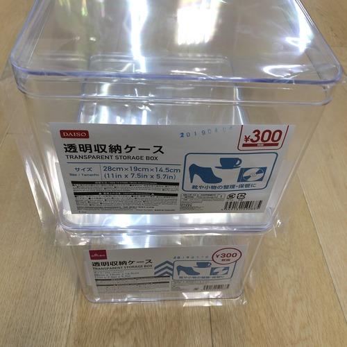331A4B20-D873-4039-93A8-9ECC7DECDF6D.jpeg