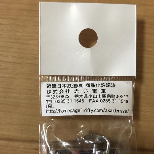 37AB2C76-1786-4C4A-9300-93D2DEA95DD4.jpeg