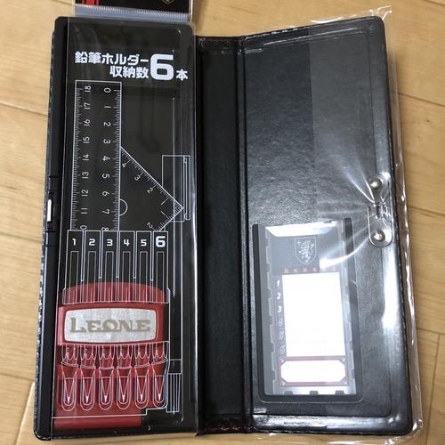 5F81BC28-A2D8-4A81-A96E-1000E77E6BE8.jpeg
