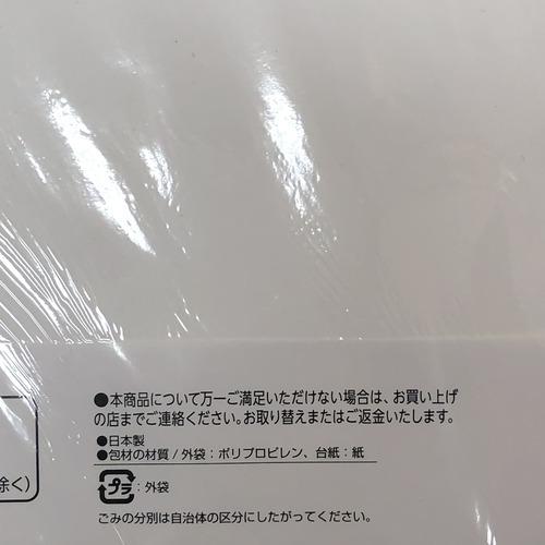 6220E12F-09DB-46FB-885E-0A1C13A767C9.jpeg