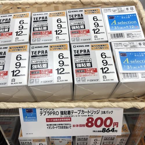 6AB099E9-BC53-4B76-902A-D7A07F1FCA58.jpeg