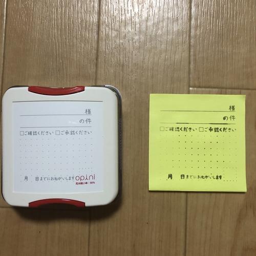 78372DDD-71C8-43AB-AE0A-D925052574F8.jpeg