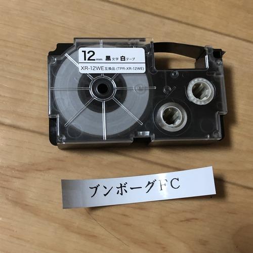 7A58B882-93F1-4B5D-8187-6BCA1F7C73BC.jpeg