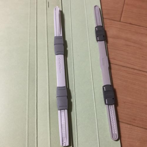 8B16EF83-3E4B-4751-ABD9-9E9A6CAEC6CF.jpeg