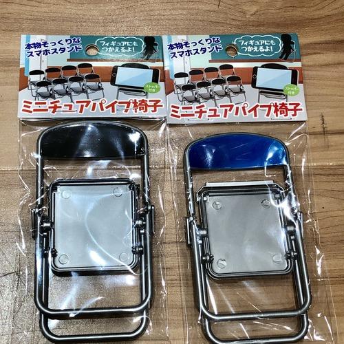 B7C70FD2-10A9-4439-B108-1FA62D72999D.jpeg