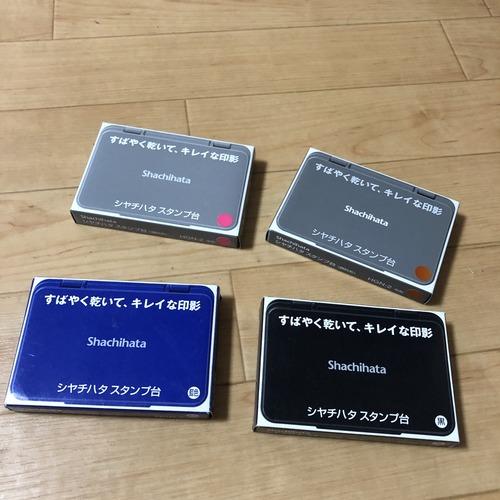 C4E9CB91-1204-41FE-B96D-E0CC351B0B80.jpeg