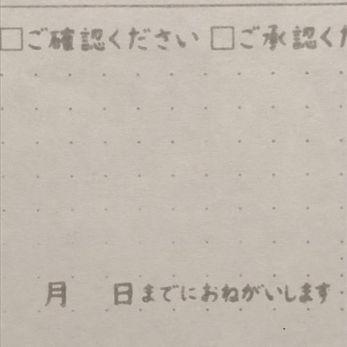 D4C7C493-B6E9-4A5C-BB5A-7B828088585A.jpeg
