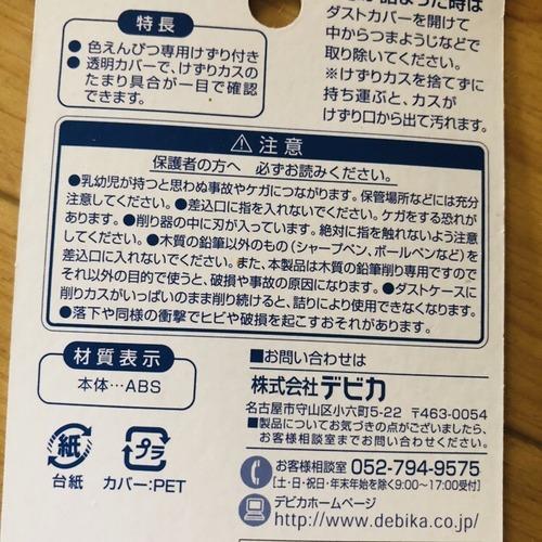 DD13FAAA-E4A5-4198-B505-1646D32B5B6F.jpeg