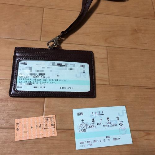 DFE6084A-4A31-46F5-AA3B-23E58B53429F.jpeg