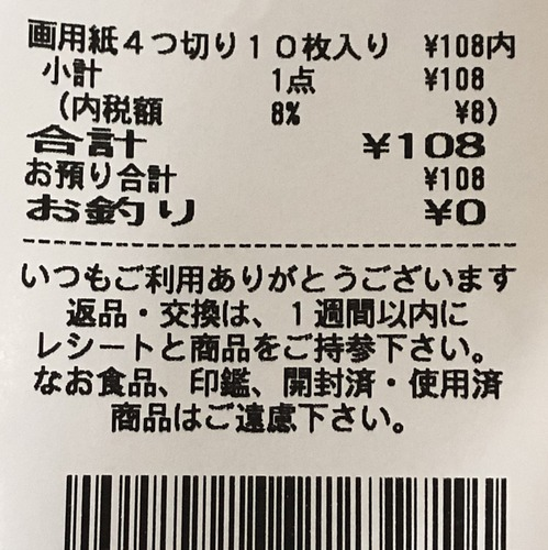 E52447FF-3841-4136-8FCA-F65533E615FD.jpeg