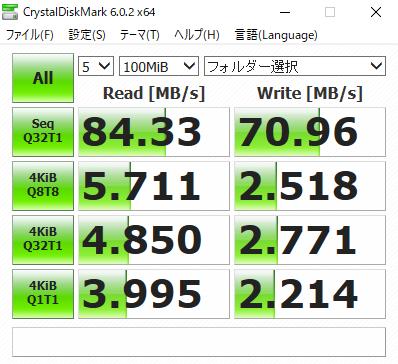 microSD読み込み速度2.png