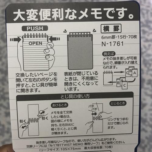 0952158D-1EED-475F-B6EC-7A605E9AF6C7.jpeg